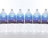 リシリア天然水【定期購入】2リットル×6本送料無料
